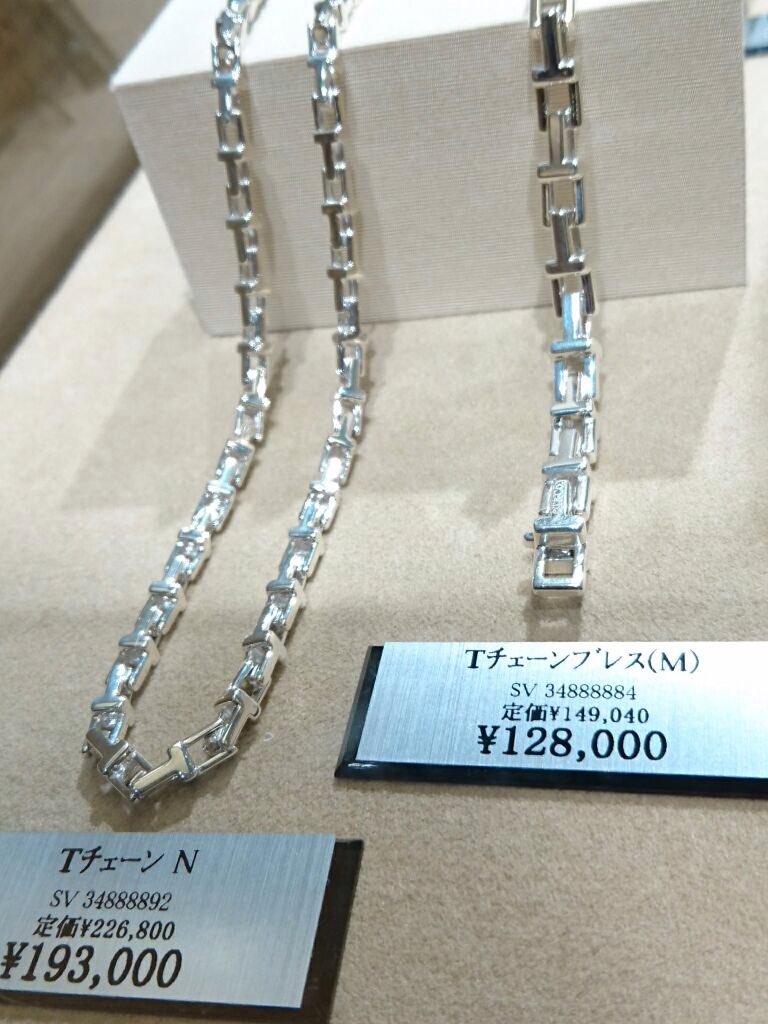 lowest price fc46d cd661 宝石広場 på Twitter: