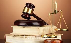Исковые заявления в тверском суде москвы