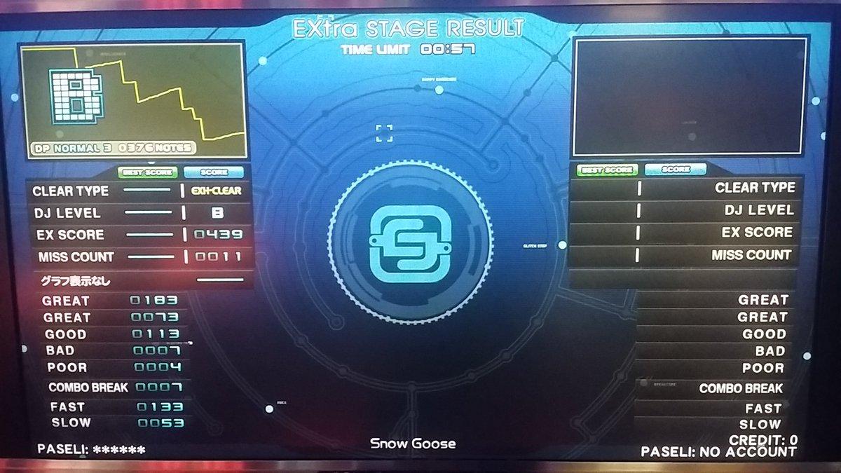 これゲームっすよDBR エクハ!BP11! pic.twitter.com/VljtDTDSz9