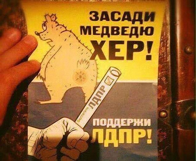 """Ходорковский о Путине: """"Самое тяжелое для него, когда над ним смеются, когда его не замечают"""" - Цензор.НЕТ 5152"""