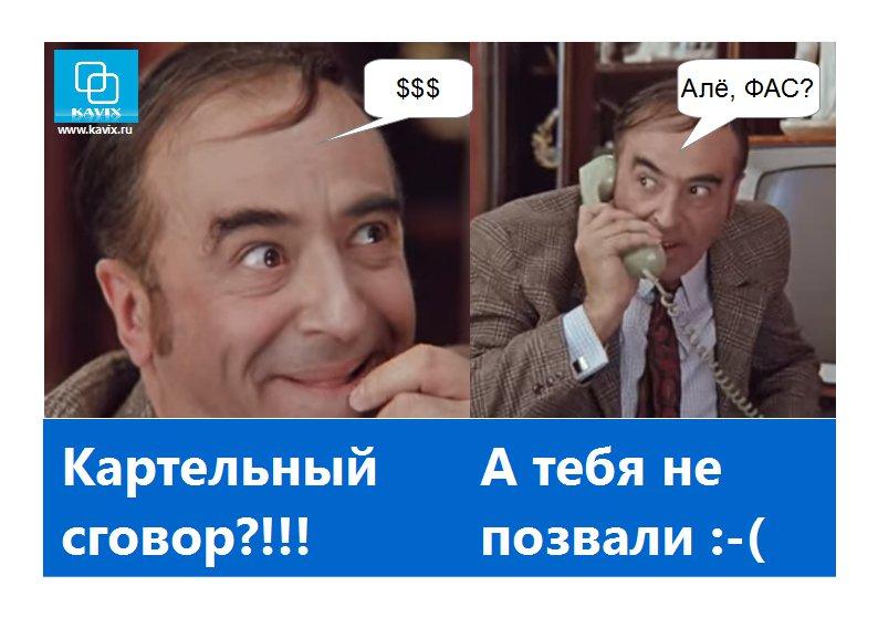 Смешные картинки 44-фз