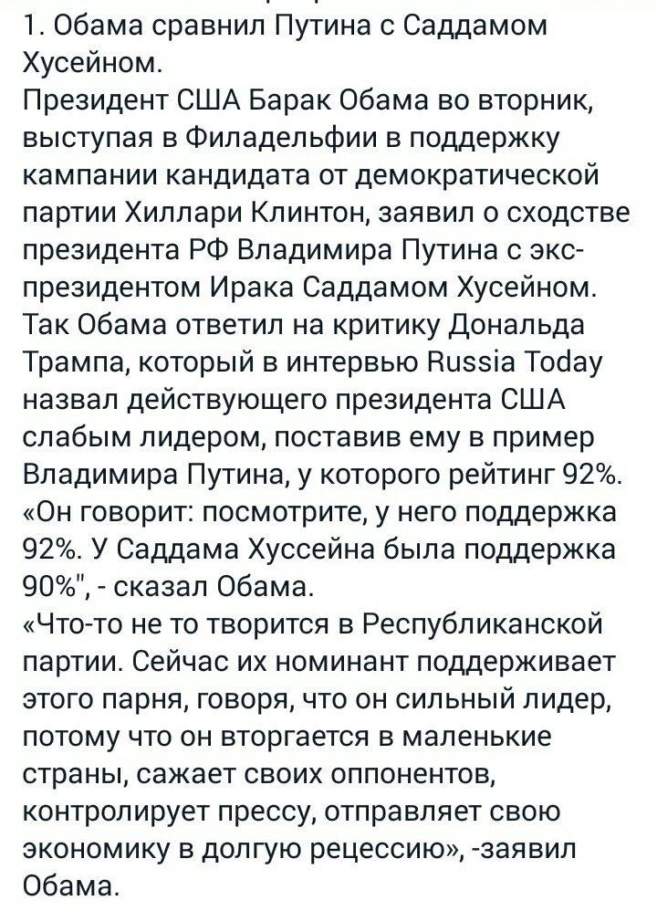 Банда Януковича вывела из Украины от 20 до 30 миллиардов долларов, - Петренко - Цензор.НЕТ 3095