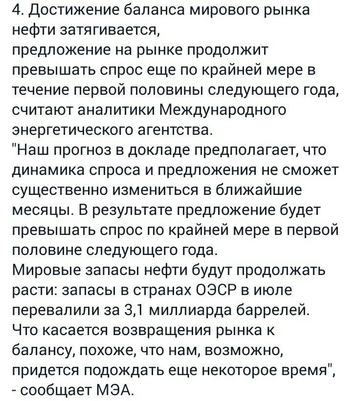 Банда Януковича вывела из Украины от 20 до 30 миллиардов долларов, - Петренко - Цензор.НЕТ 9447