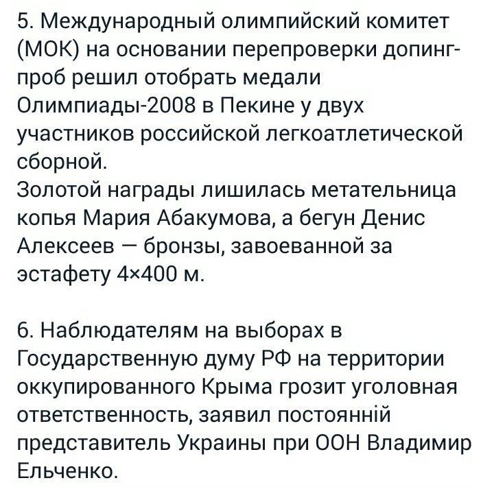 Банда Януковича вывела из Украины от 20 до 30 миллиардов долларов, - Петренко - Цензор.НЕТ 4877