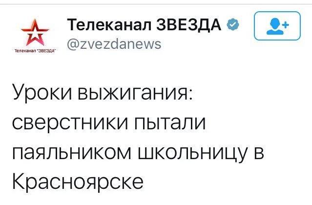 Ночью боевики обстреляли промзону Авдеевки - Цензор.НЕТ 712
