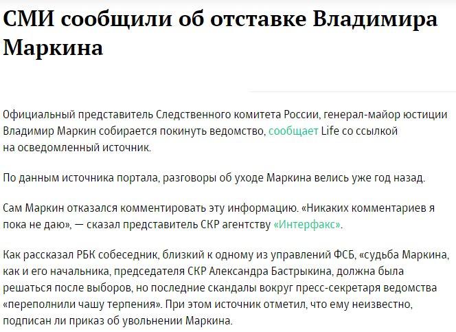 Россия формирует новую армию на юго-западном направлении, - Генштаб ВС РФ - Цензор.НЕТ 3164