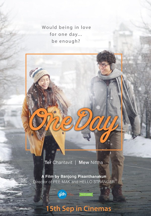 [Thai Movie] One Day (2016)
