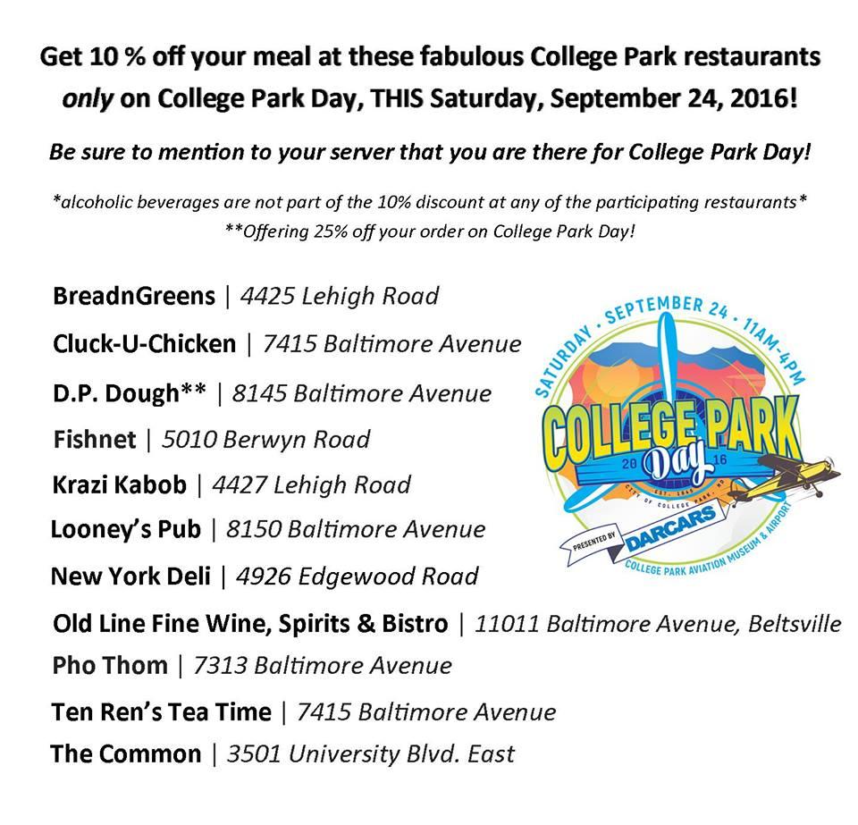 Dp dough coupon code college park / Dx coupons 2018