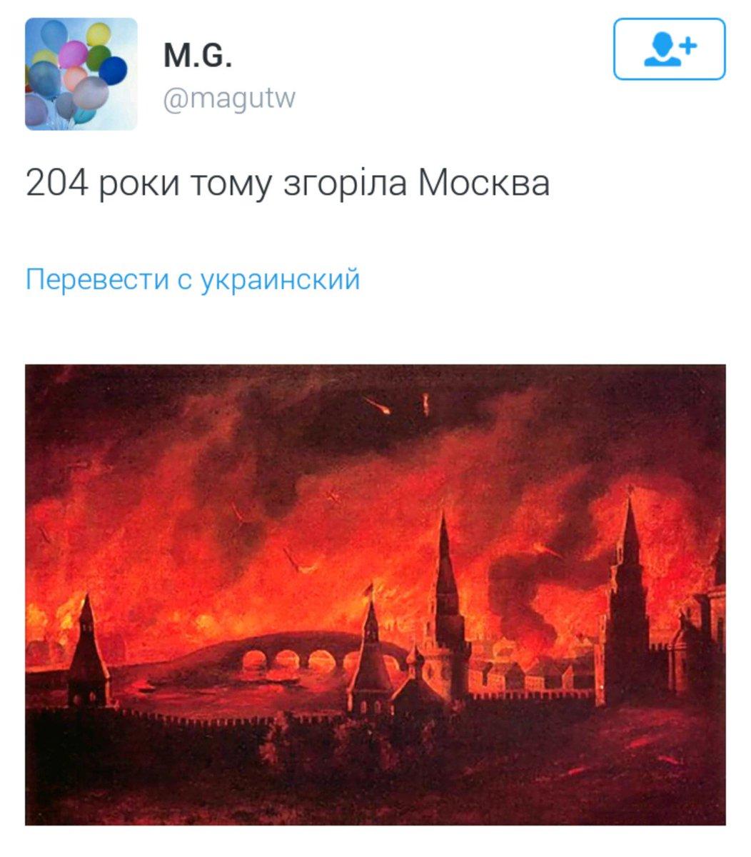 Новой жертвой агрессии Кремля может стать Молдова, - Wall Street Journal - Цензор.НЕТ 5313