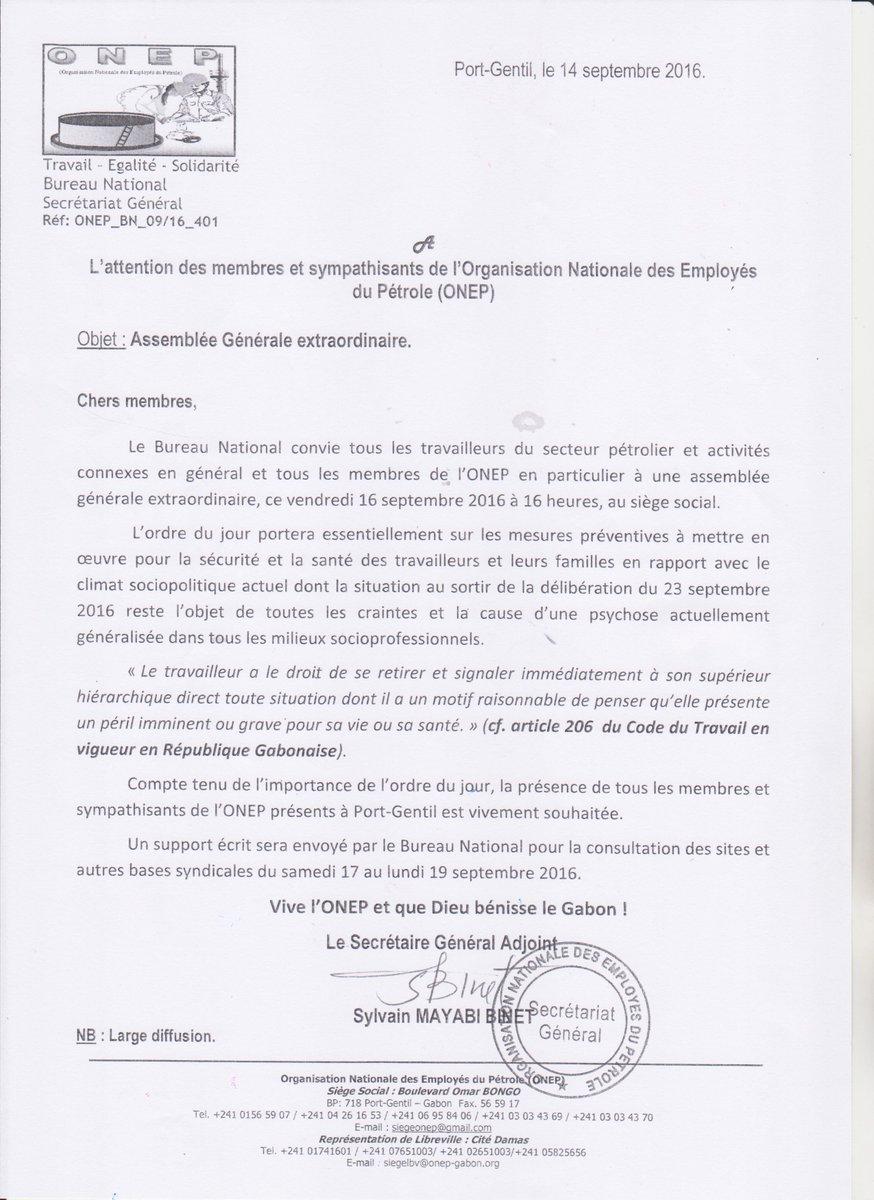 La Lettre Du Continent On Twitter Gabon Les Salaries De