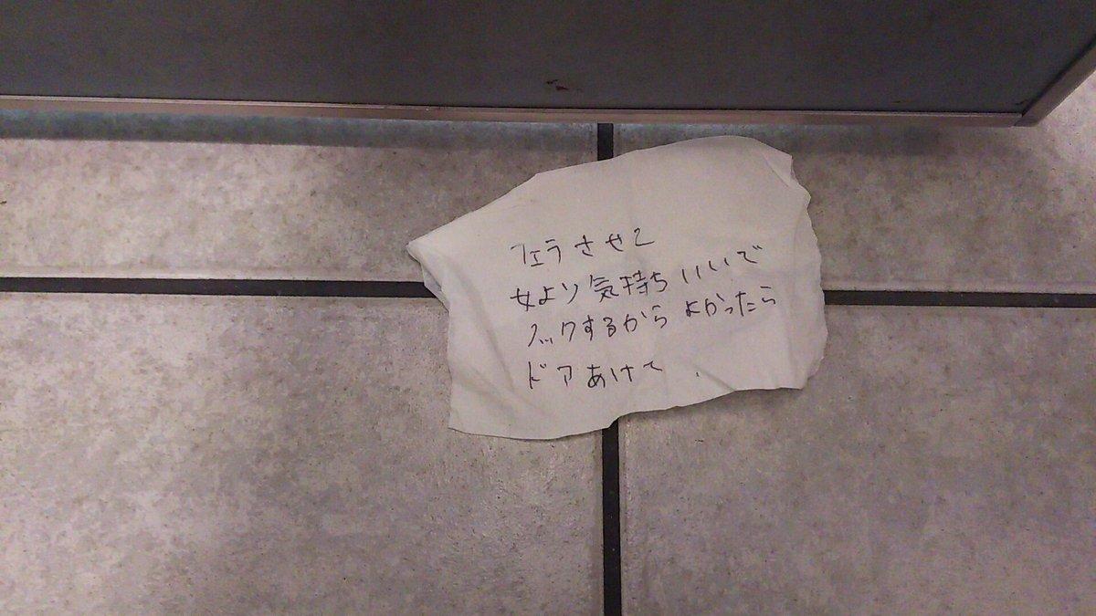 【裸】ノンケのバカ騒ぎ写真84【露出】 [無断転載禁止]©bbspink.comYouTube動画>11本 ->画像>1006枚