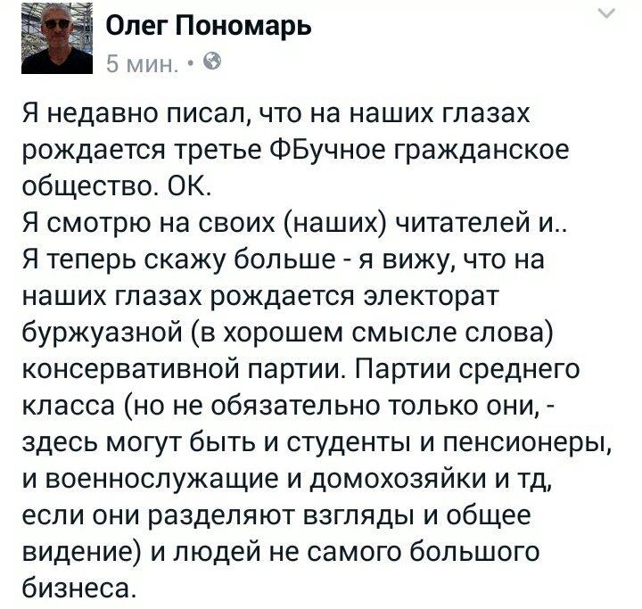 Банда Януковича вывела из Украины от 20 до 30 миллиардов долларов, - Петренко - Цензор.НЕТ 9880