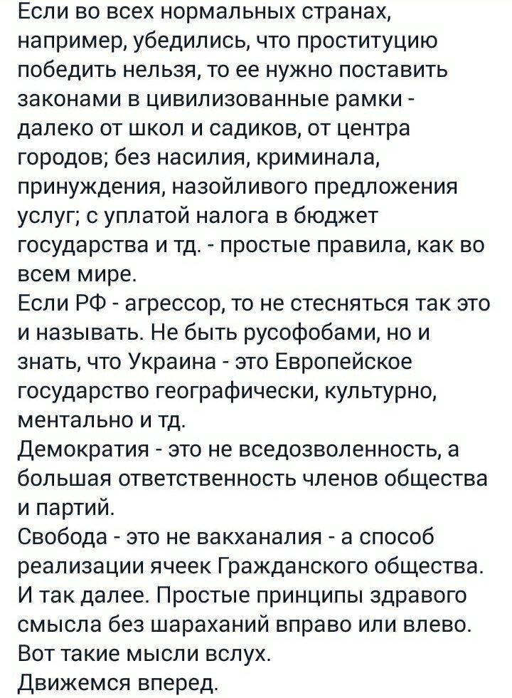 Банда Януковича вывела из Украины от 20 до 30 миллиардов долларов, - Петренко - Цензор.НЕТ 5358
