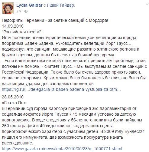 Только сильные санкции Запада могут заставить Путина сесть за стол переговоров по Крыму, - Джемилев - Цензор.НЕТ 4364