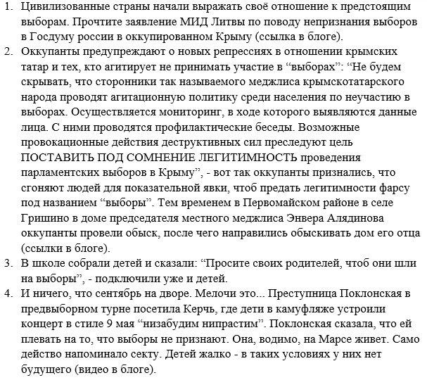 С начала текущих суток боевики осуществили три обстрела по позициям сил АТО, - штаб - Цензор.НЕТ 8875