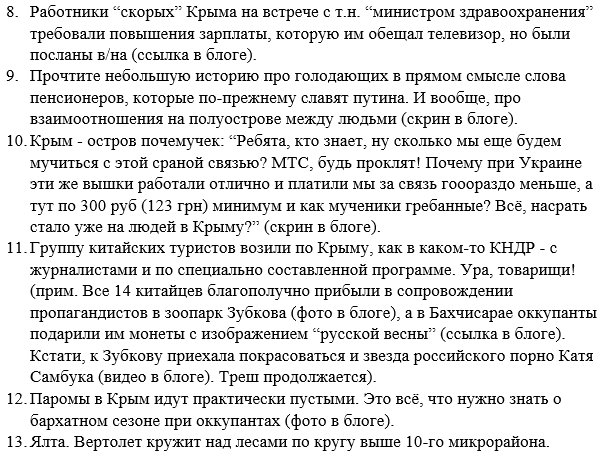 С начала текущих суток боевики осуществили три обстрела по позициям сил АТО, - штаб - Цензор.НЕТ 5225