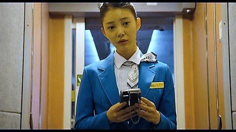 2016 Yoo Gong Soo An Kim Yu Mi Jeong Movie Review