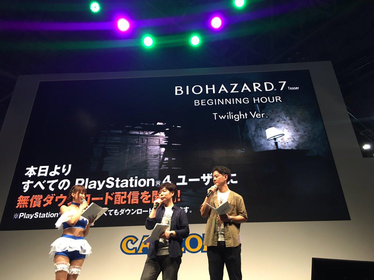 Resident Evil 7: Beginning Hour -Twilight Version- releasing