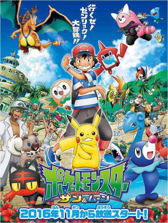Pokémon Sun & Moon 19