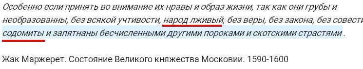 Штайнмайер прямо признал Москву ответственной стороной за непрекращение огня на Донбассе, - Сыроид - Цензор.НЕТ 9973