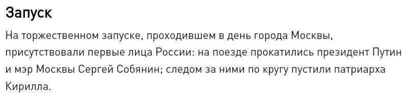 Путин хочет организовать морское сообщение между оккупированным РФ Крымом и Сочи - Цензор.НЕТ 5882