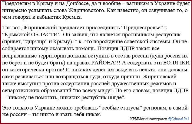На временно оккупированных территориях Донбасса боевики заставляют местное население перерегистрировать авто, - ГПСУ - Цензор.НЕТ 2745