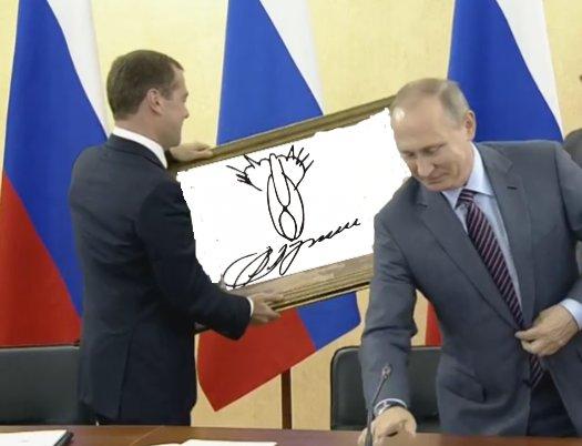 Санкции против РФ не являются потерями для европейского бизнеса, это инвестиции в безопасность Европы, - Порошенко - Цензор.НЕТ 9762