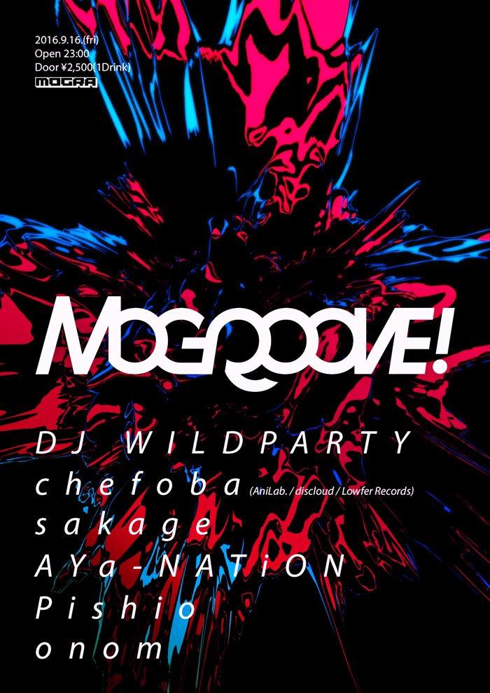 mogrooveの開催日の9/16金曜日が迫ってまいりました。踊ってよし、腕を組んで頷くのもよし。グラスを傾けるのもよし(こぼしちゃだめだよ) お待ちしております https://t.co/AnCDRrmmA1 #mogra https://t.co/7eSbvEZc0M