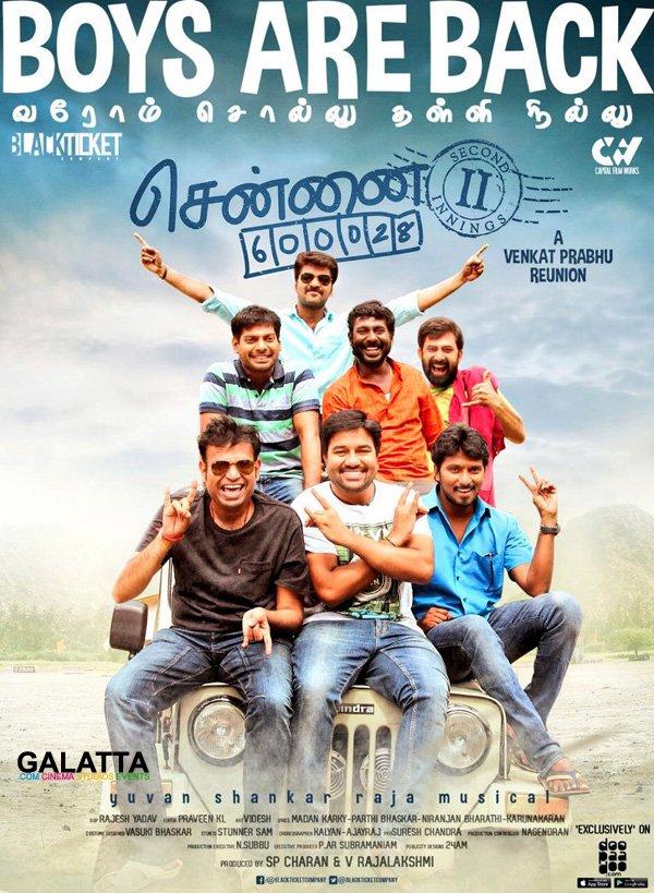 Torrent tamil songs free download 2016 | Best Of 2016 Top Tamil