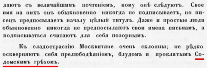 Штайнмайер прямо признал Москву ответственной стороной за непрекращение огня на Донбассе, - Сыроид - Цензор.НЕТ 7341