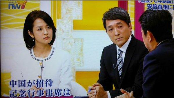「ニュースウォッチ9 鈴木奈穂子安倍首相 睨みつける」の画像検索結果