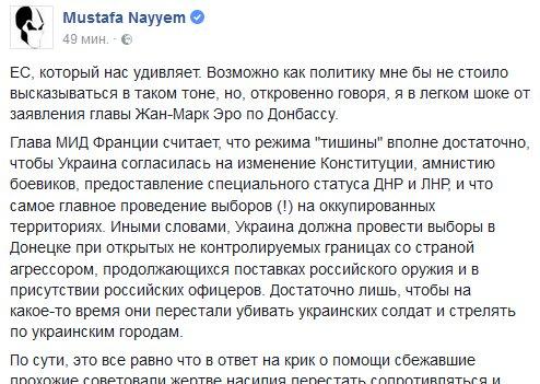 Штайнмайер прямо признал Москву ответственной стороной за непрекращение огня на Донбассе, - Сыроид - Цензор.НЕТ 7016