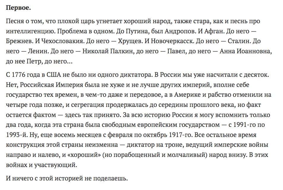 Штайнмайер прямо признал Москву ответственной стороной за непрекращение огня на Донбассе, - Сыроид - Цензор.НЕТ 9252