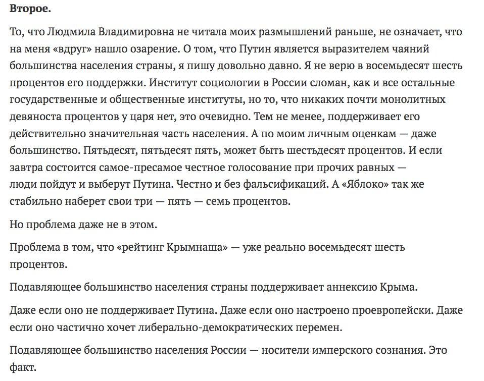 Штайнмайер прямо признал Москву ответственной стороной за непрекращение огня на Донбассе, - Сыроид - Цензор.НЕТ 9000