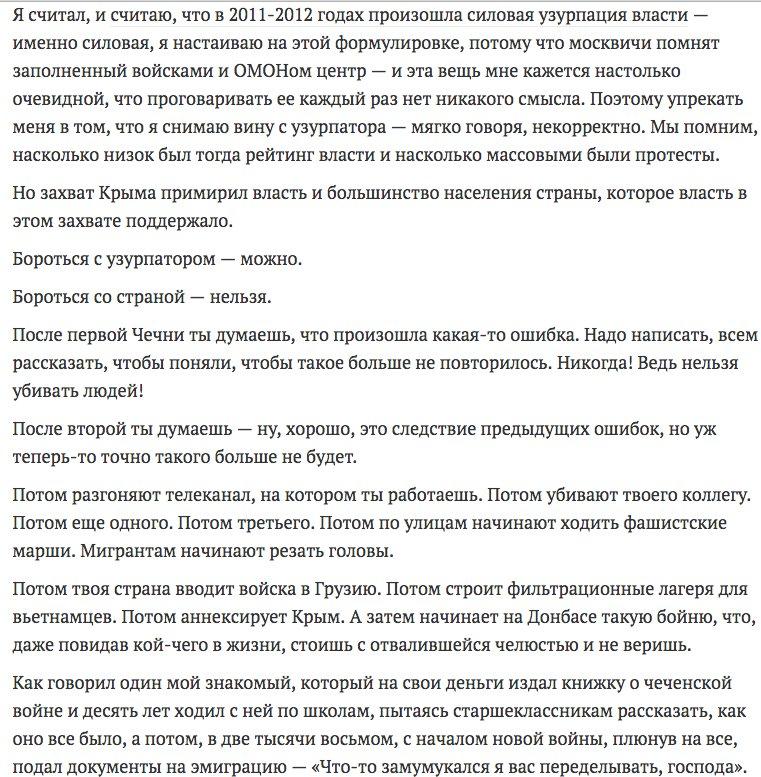 Штайнмайер прямо признал Москву ответственной стороной за непрекращение огня на Донбассе, - Сыроид - Цензор.НЕТ 8183