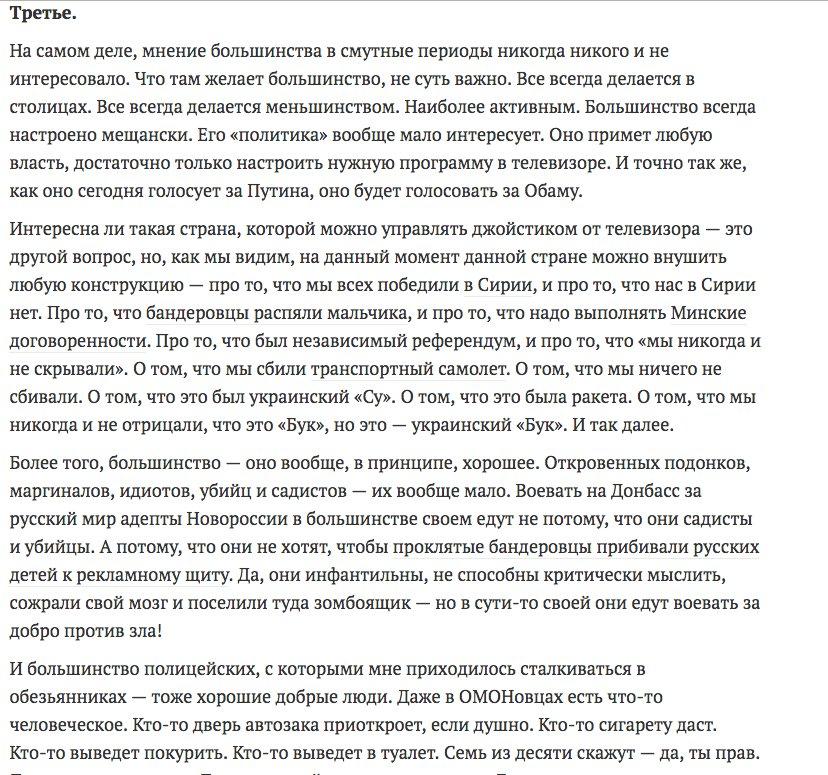 Штайнмайер прямо признал Москву ответственной стороной за непрекращение огня на Донбассе, - Сыроид - Цензор.НЕТ 5207