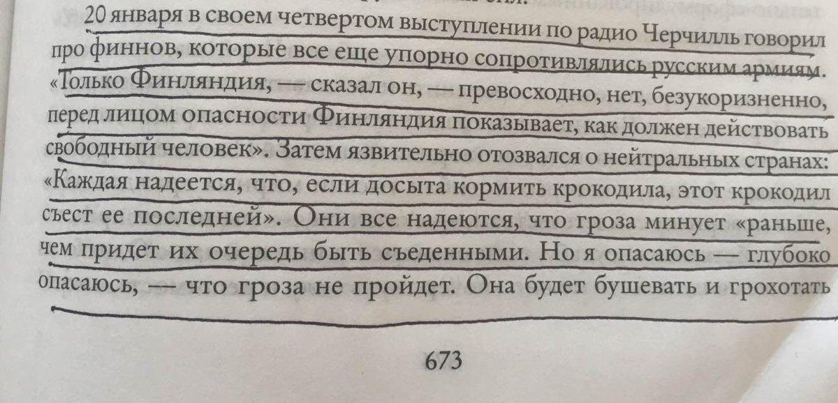 """Шкиряк считает, что инцидент с """"Интером"""" был самоподжогом: Очень удобно выставлять себя """"белой овцой"""", которую обижают """"агрессивные националисты"""" - Цензор.НЕТ 533"""