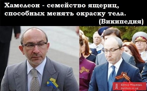 Руководство страны уделяет большое внимание ситуации на Харьковщине, ведь угроза дестабилизации сохраняется, - Райнин - Цензор.НЕТ 6651