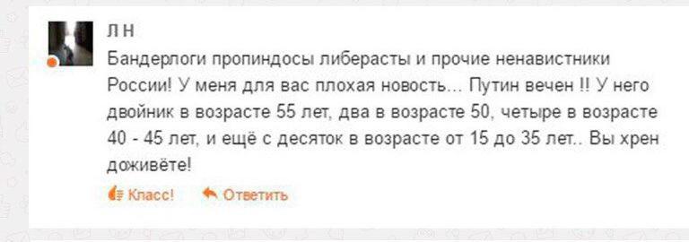Ходорковский предлагает западным политикам готовиться к постпутинскому периоду в России - Цензор.НЕТ 221