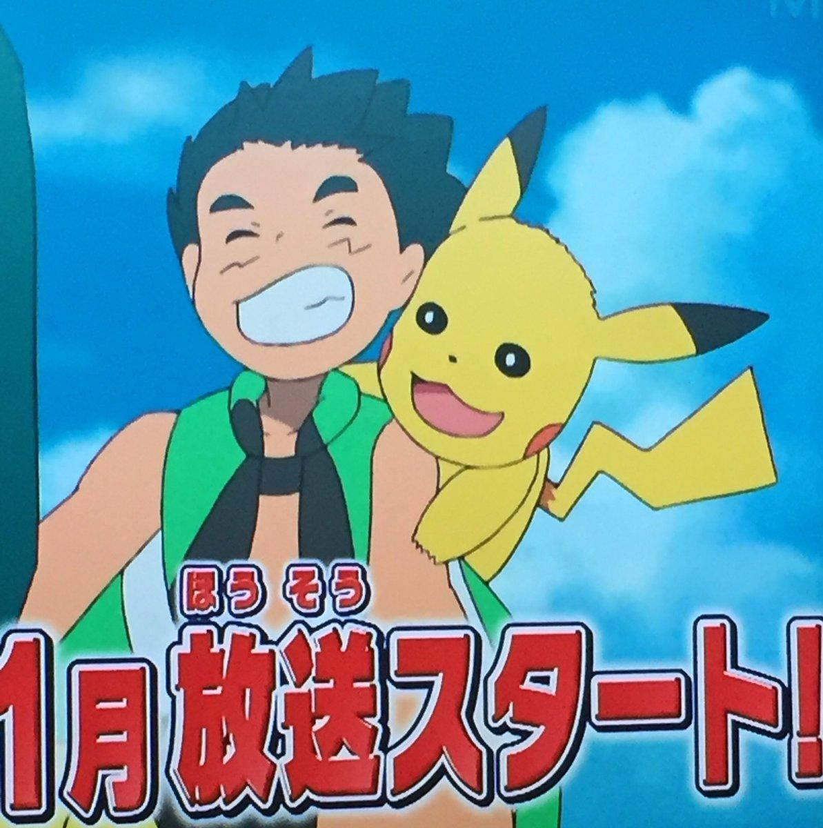 tweet : サトシが学校に通う!?ポケモン新作アニメがツッコミどころ満載