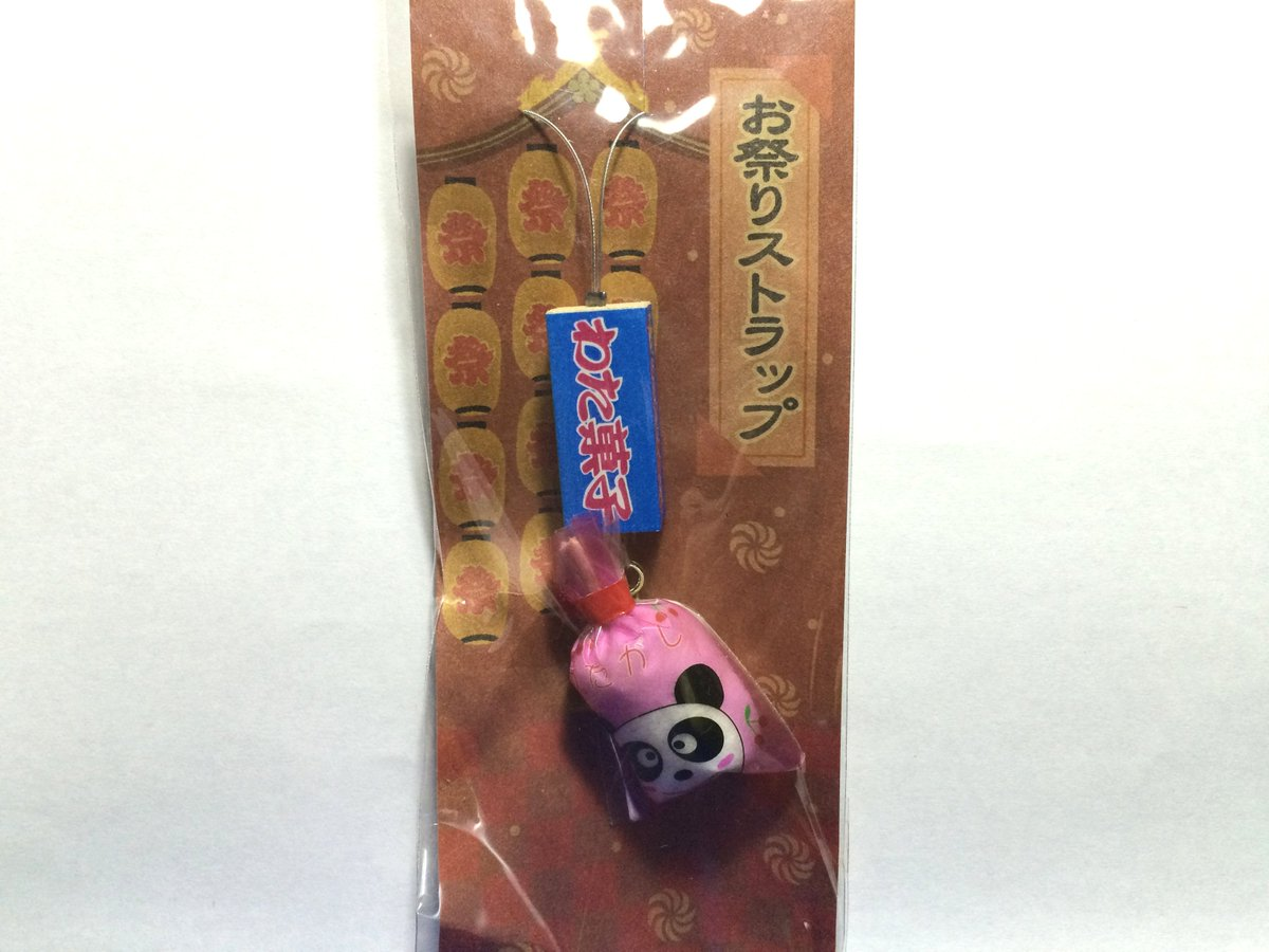 お祭りストラップ(わた菓子)