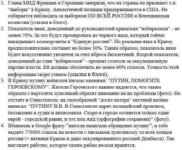 Военный бронетранспортер раздавил на дороге легковой автомобиль в Алтайском крае РФ - Цензор.НЕТ 4987