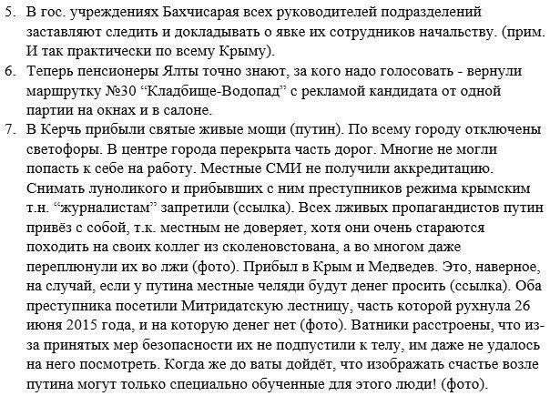 Военный бронетранспортер раздавил на дороге легковой автомобиль в Алтайском крае РФ - Цензор.НЕТ 501