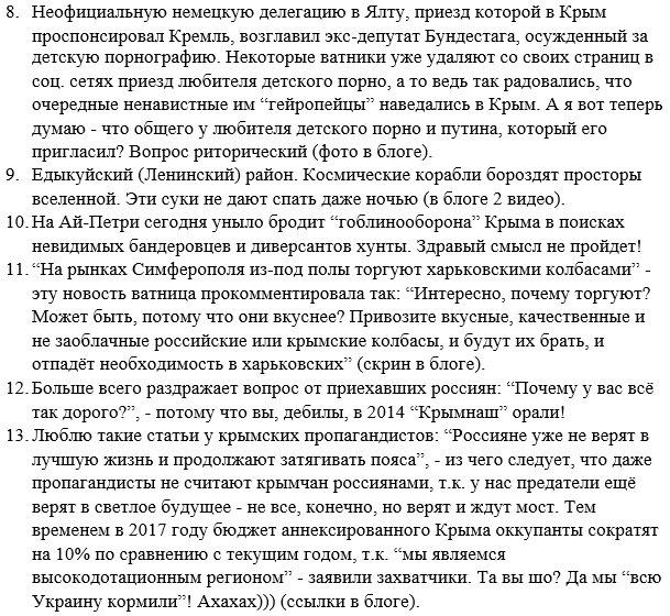 Военный бронетранспортер раздавил на дороге легковой автомобиль в Алтайском крае РФ - Цензор.НЕТ 901