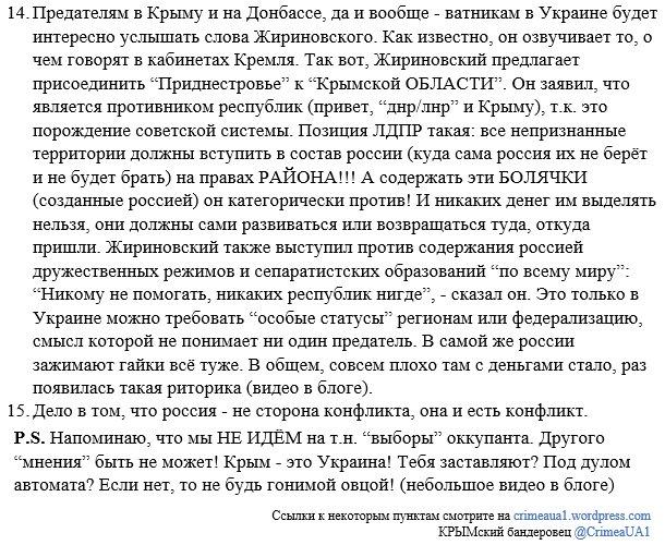 Военный бронетранспортер раздавил на дороге легковой автомобиль в Алтайском крае РФ - Цензор.НЕТ 9013