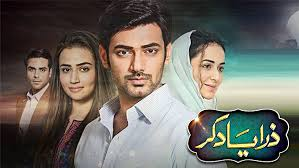 Zara Yaad Kar  - 13 Sep 2016 - Episode 27 in HD thumbnail