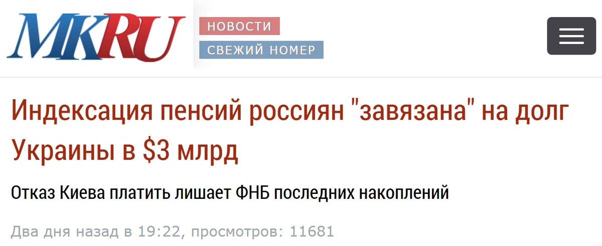 """""""Мы просто не проживем, кто-то должен работать"""", - глава """"Росстата"""" о повышении пенсионного возраста в РФ - Цензор.НЕТ 2446"""