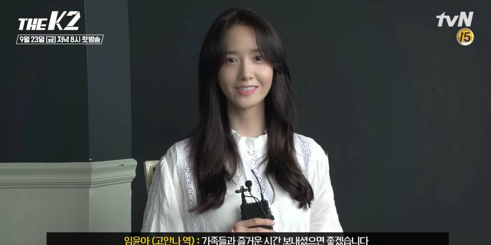 Cast of 'The K2' relay their Chuseok greetings! | Scoopnest
