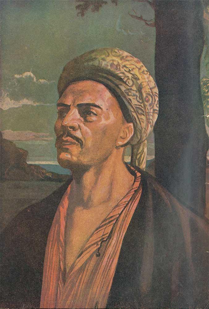 Yunus Emre  Wikipedia