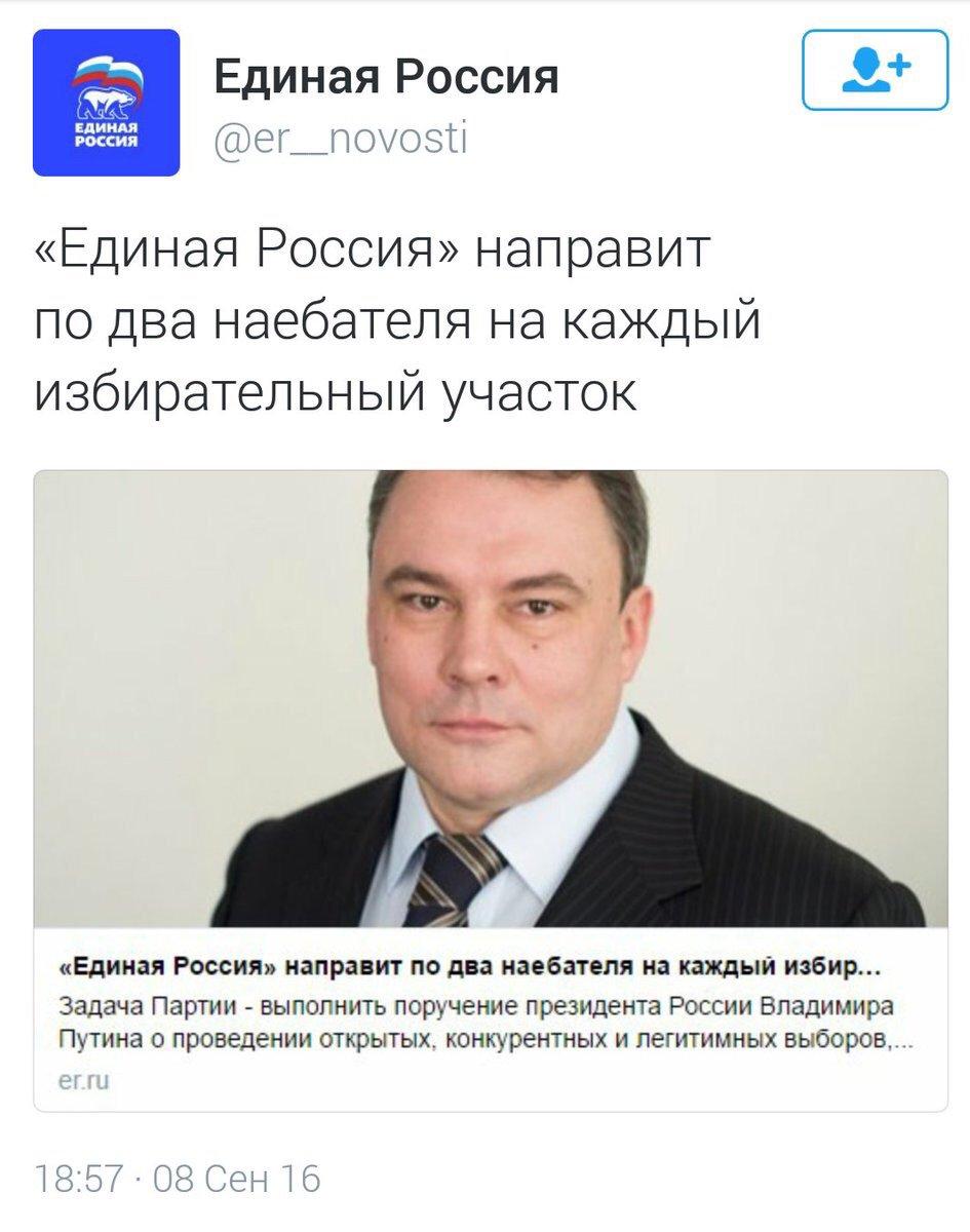 Выборы в Госдуму РФ в Крыму являются незаконными, поэтому результаты, в созданных там округах, не могут быть признаны, - МИД Латвии - Цензор.НЕТ 6756